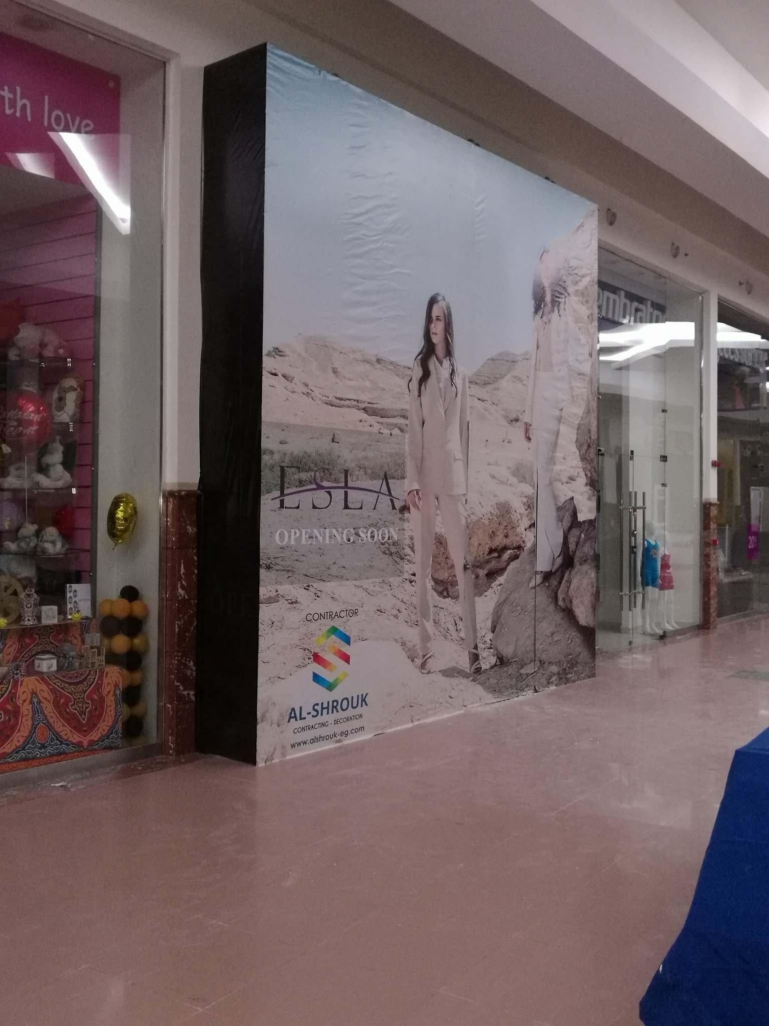 ESLA - MALL OF ARABIA By Alshrouk-eg.com